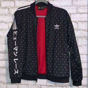 Adidas Originals Pharrell Williams Track Jacket